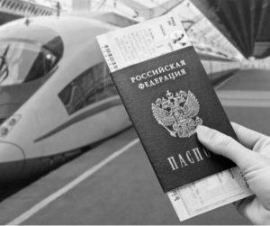 Невозвратные билеты позволят сэкономить в путешествиях