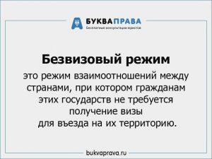 Временная регистрация воронеж телефон временная регистрация в г москва