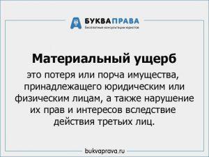 obrazec-zayavleniya-v-policiyu-po-faktu-moshennichestva