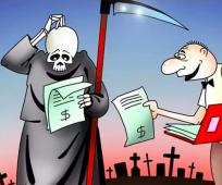 Bankrotstvo umershikh grazhdan