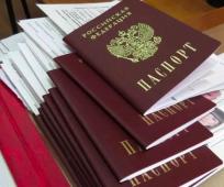 Zamena pasporta v 45 let