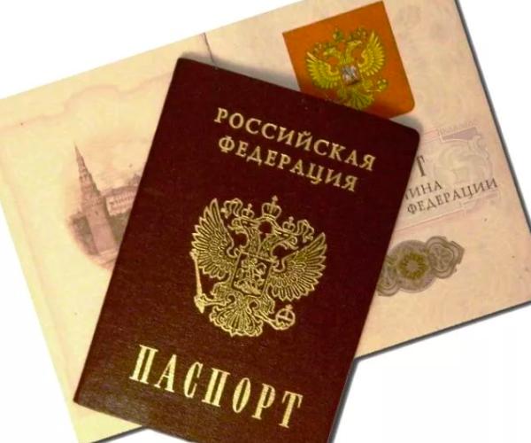 Во сколько лет меняют паспорт в России