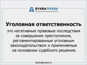 Центр защиты прав потребителей ульяновск