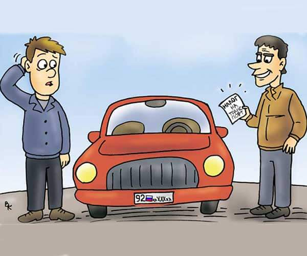 Какой срок уплаты транспортного налога по закону