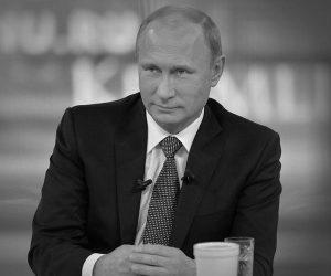 Прямая линия с президентом России