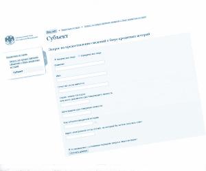 кредит для мигрантов в москве