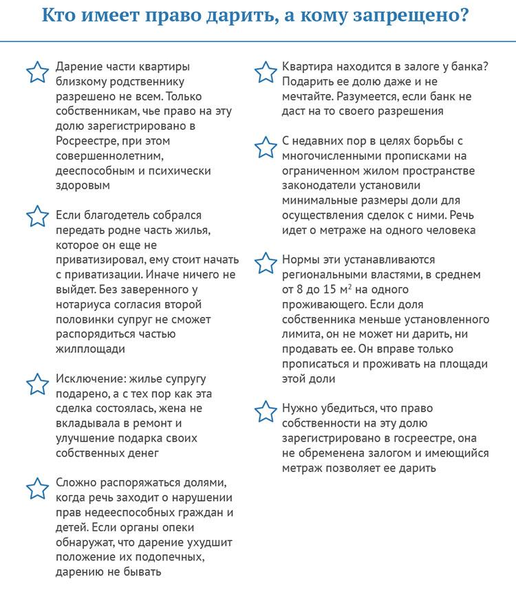 Как Оформить Льготы По Эл Энергии Как Ветерану Труда В Иркутске