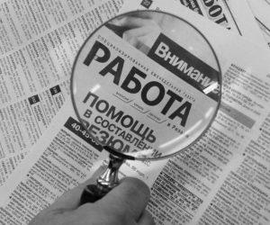 uvolitsya-po-soglasheniyu-storon