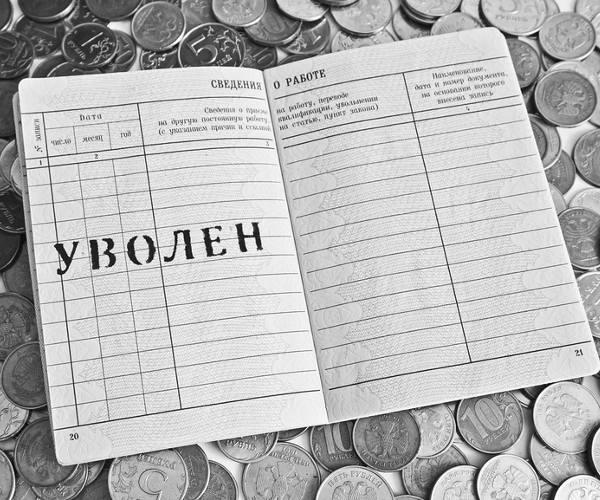 zayavlenie-na-otpusk-s-posleduyushchim-uvolneniem