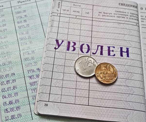 Заявлнние о реструктеризации кредита пример