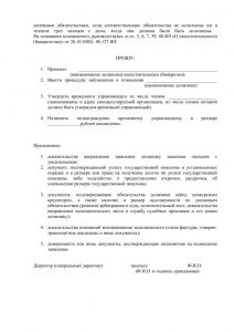gde-posmotret-bankrotstvo-yuridicheskih-lic
