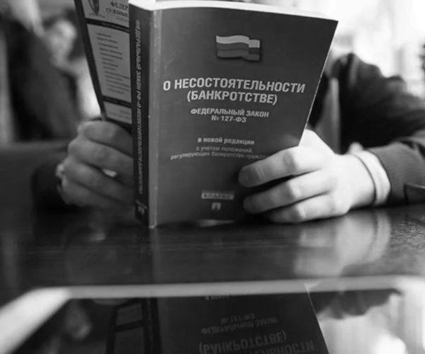 ответственность учредителей в законе о несостоятельности банкротстве