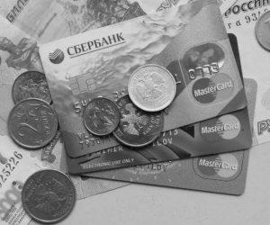 kak-sdelat-sebya-bankrotom-po-kreditam