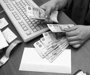 priznanie-bankrotom-fizicheskogo-lica-pered-bankom