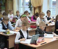 harakteristika-na-uchenika-4-klassa-ot-klassnogo-rukovoditelya-gotovaya