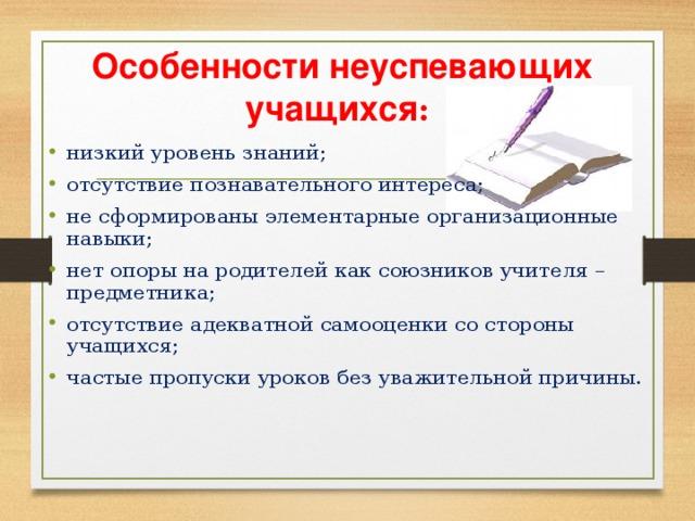 harakteristika-na-uchenicu-2-klassa-ot-klassnogo-rukovoditelya-gotovaya