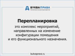 переход права собственности договора займауральский банк документы для кредита