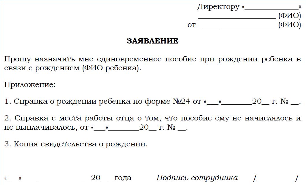 otdel-socialnoj-zashchity-naseleniya