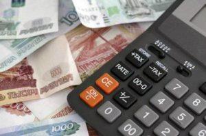 Размер средней заработной платы при оплате алиментов в свердловской области
