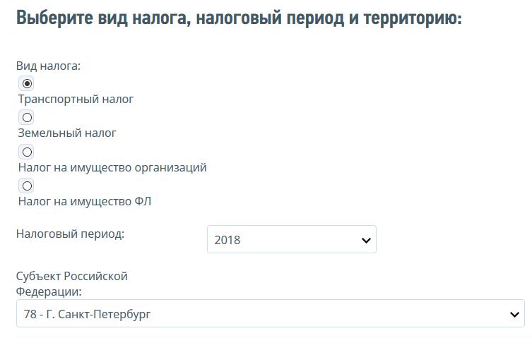 nalogovye-lgoty-dlya-pensionerov