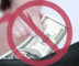 прекращение выплаты алиментов