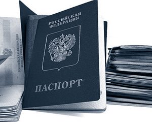 poteryal-pasport---kak-vosstanovit