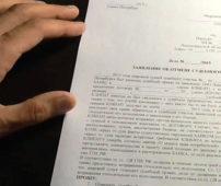 обжалование судебного приказа о взыскании алиментов