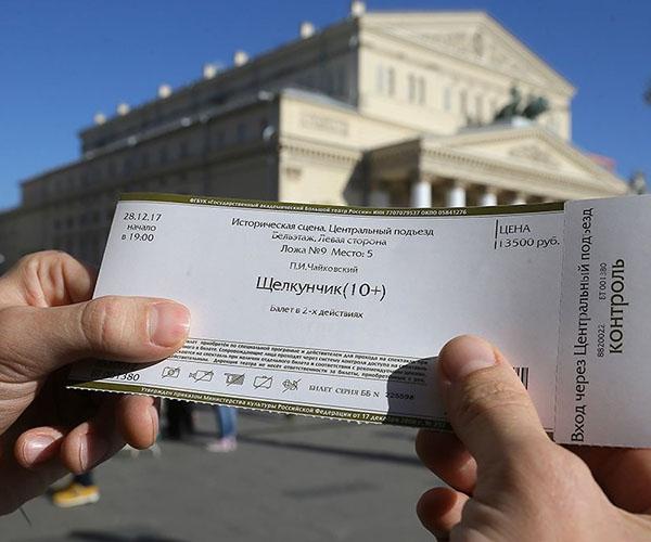 возврат билетов в театр по закону