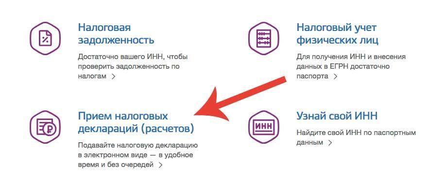 pravila-prodazhi-avtomobilya-v-2019