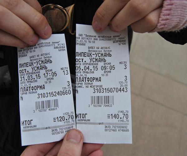 На час билет сдать автобус за touch скупка часов tissot