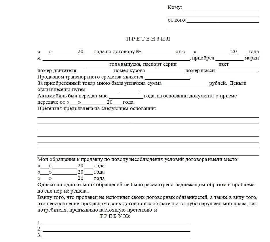 kakie-dokumenty-nuzhny-dlya-garantijnogo-remonta-avtomobilya