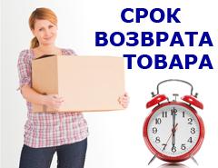 cherez-skol'ko-mozhno-sdat'-tovar-v-magazin