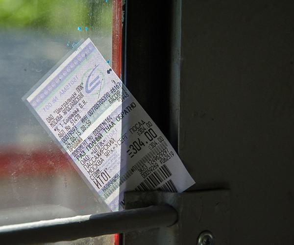 можно ли вернуть билет на электричку