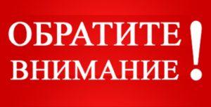 skol'ko-dnej-rassmatrivaetsya-pretenziya-po-zakonu