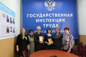 trudovaya-inspekciya-moskva-oficial'nyj-sajt-adres