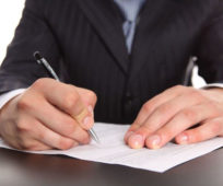 статья 193 тк рф - процедура дисциплинарного взыскания