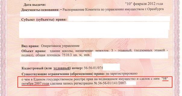 prodazha-kvartiry-po-dogovoru-dareniya