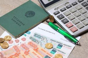 kompensaciya-za-nesvoevremennuyu-vyplatu-otpusknyh