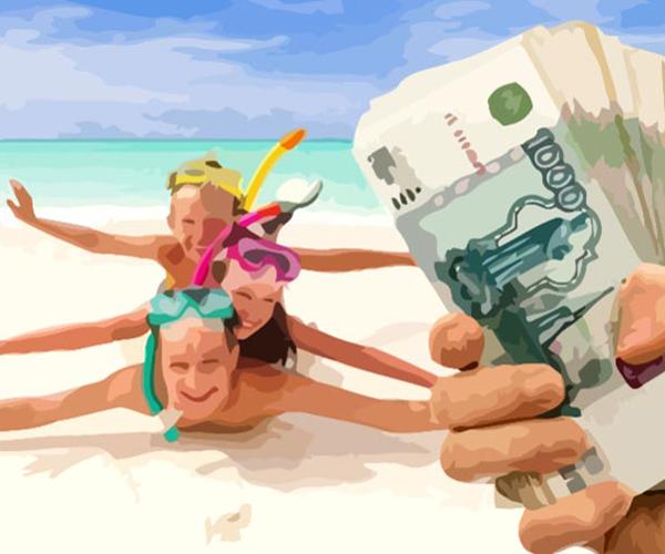 невыплата отпускных в срок тк рф