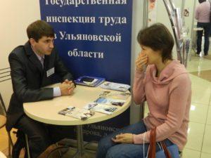 kak-pozhalovatsya-v-trudovuyu-inspekciyu-na-rabotodatelya