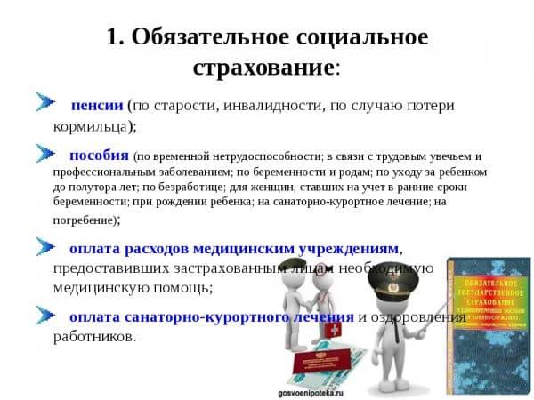 travma-na-proizvodstve-chto-delat-rabotodatelyu-2019